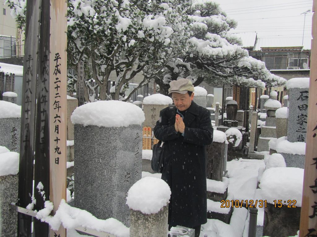 10.小学校恩師のお墓参り。大雪の大晦日でした。詳細は平成22年9月更新の院長挨拶をお読み下さい