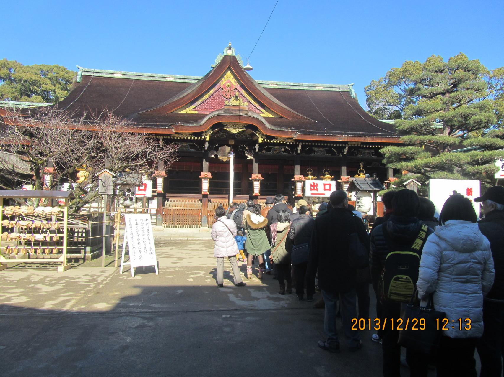 京都、北野天満宮。私が通った洛星高校のすぐ近くにあります。「天神さん」と呼ばれ、親しまれています。