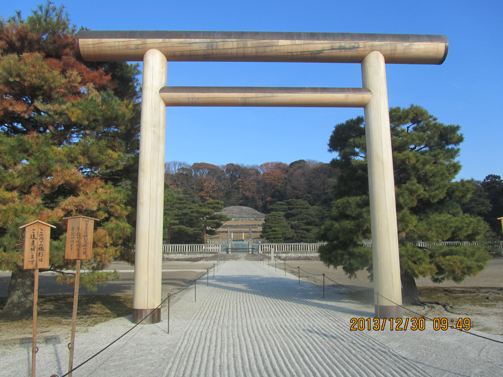 京都市伏見区桃山町の明治天皇陵。私の実家のすぐ近くにあります。