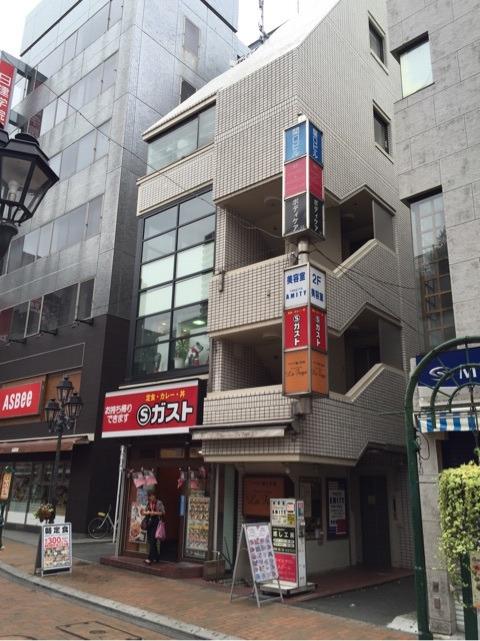 町田市の改装工事