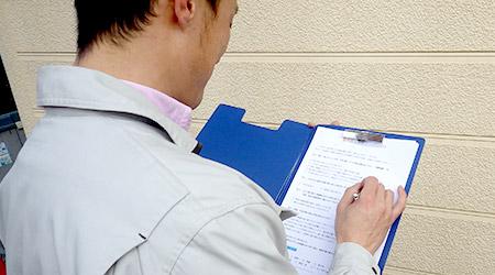 一級建築塗装技能士資格を持つ職人による建物健診