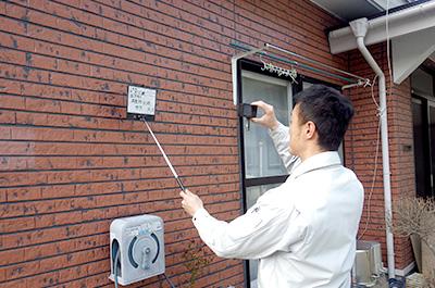 一級技能士による建物診断調査