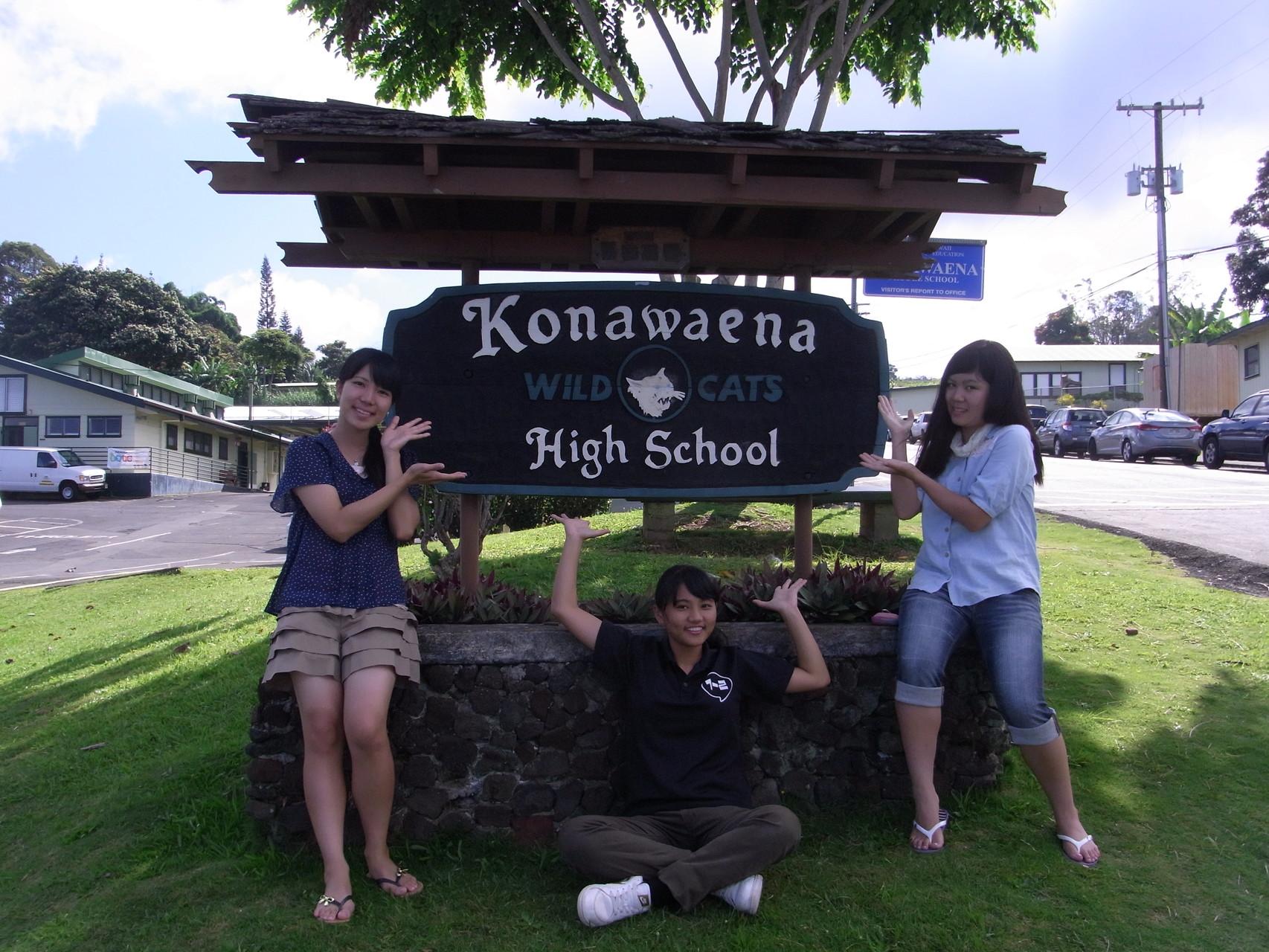 ハワイ短期留学