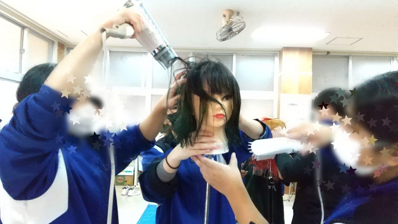 美容師体験プロジェクト@球美中学校