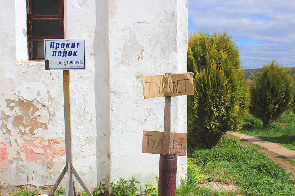 Окрестности храма Покров на Нерли, Суздальский район