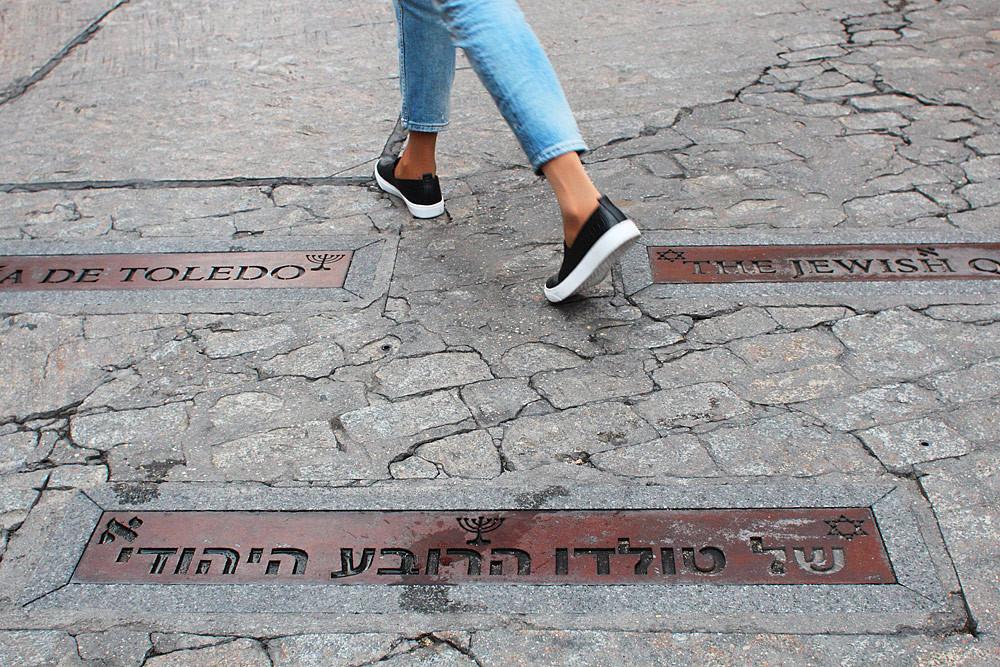 Еврейский квартал. Толедо