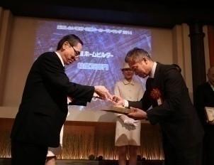 表彰式での満田です。