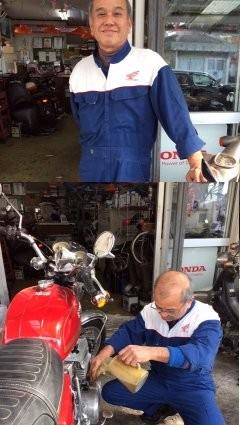 バイク販売/修理
