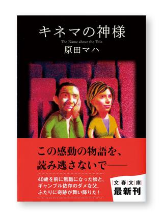 【セルフドクター選書】読めばきっと希望が見出せる