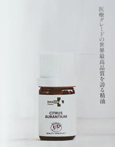 パナセア・ファルマ-ネロリ-高品質を誇る精油