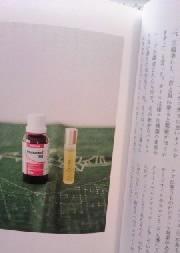 松浦弥太郎さんのご愛着品-イムネオール100