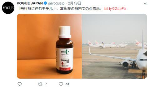 冨永愛さんの必需品イムネオール100