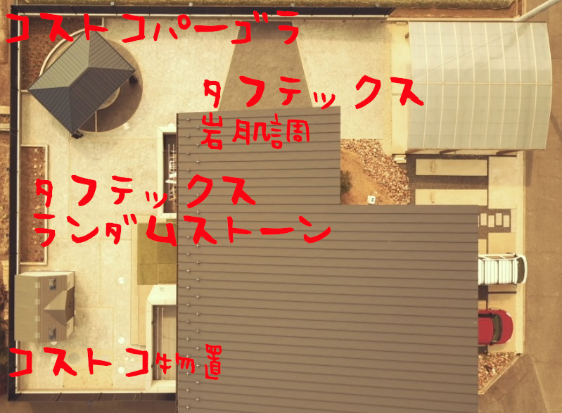 スタンプコンクリート ステンシル ファンタジー モルタル造形 デザインコンクリート タフテックス ローラーストーン コニファー タフテックス 評判 口コミ 庭 外構 エクステリア スタンプコンクリート デザインコンクリート 木目 マット