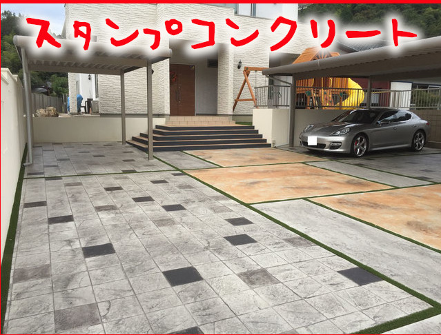コニファー タフテックス 評判 口コミ クチコミ 評価 庭 外構 外溝 エクステリア 塀 駐車場