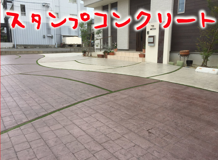 コニファー タフテックス 評判 口コミ 庭 外構 エクステリア