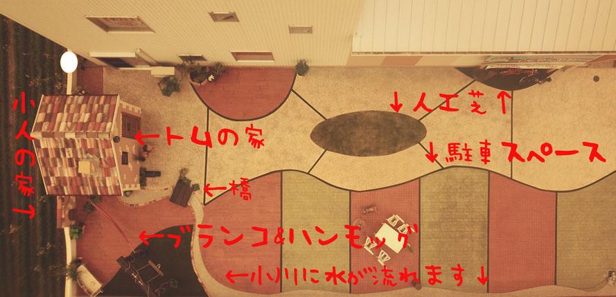 コニファー タフテックス 評判 口コミ 庭 外構 エクステリア スタンプコンクリート デザインコンクリート 木目 マット