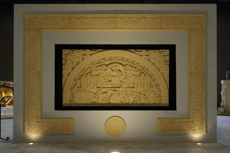 Tympan du Jugement Dernier - L. 280 cm x H. 150 cm x Épais. 8 cm