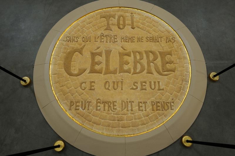 Le Sceau du Musée - Diam. 140 cm