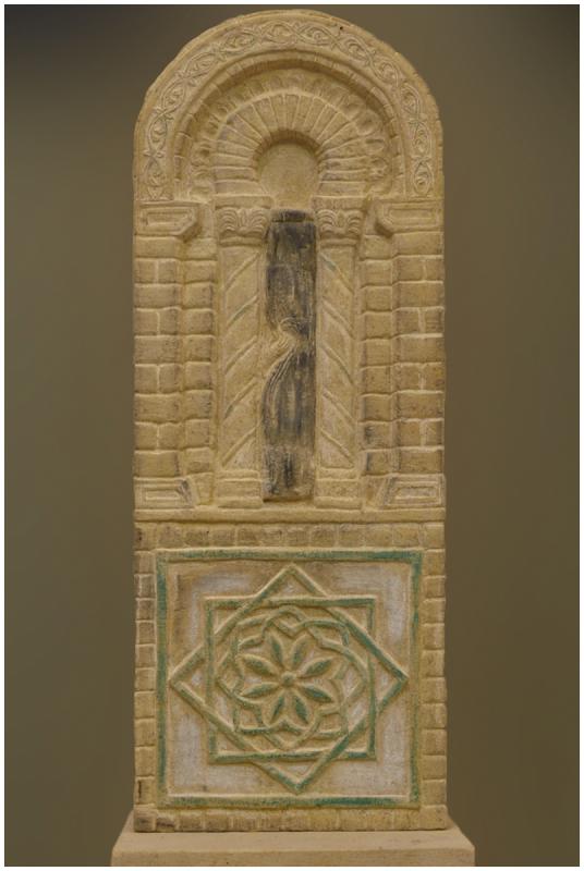 Stèle mozarabe