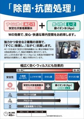 室内清掃プレミアム Sサイズ¥4730 施工時間50分~