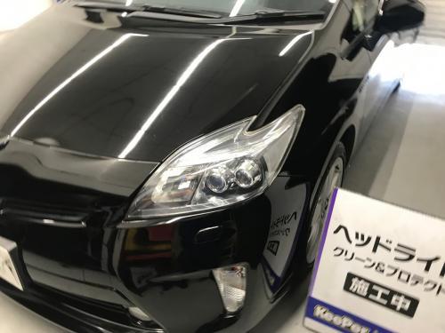 洗車 松山 松前町 コーティング ヘッドライトクリーン&プロテクト