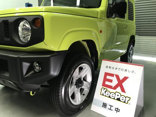 キーパーラボ松山 キーパーコーティング オートバックス保免店 ホイールコーティング2
