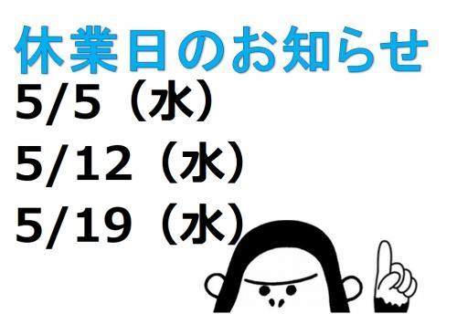 洗車 松山市 キーパーラボ松山 キーパーコーティング オートバックス保免店 新車コーティング クリスタルキーパー