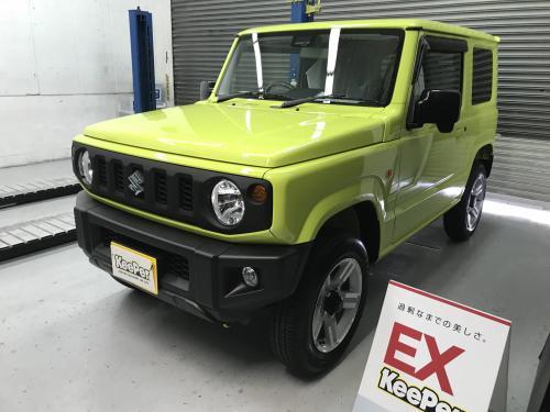 ジムニー EXキーパー 新車コーティング キーパーコーティング