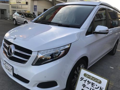 洗車 松山市 新車 コーティング ダイヤモンドキーパー マルコポーロ