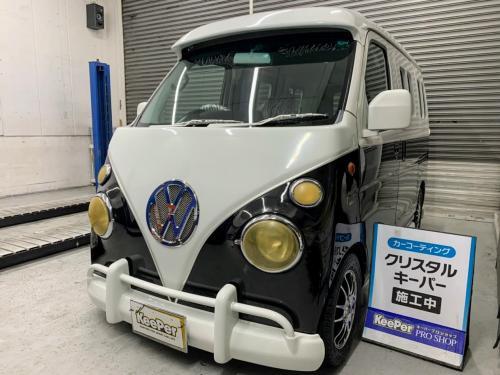洗車 松山 クリスタルキーパー 新車コーティング キーパーラボと同等のサービスを展開しています。