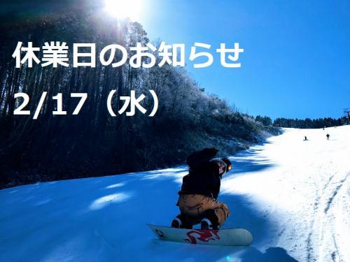 洗車 松山市 キーパーラボ松山 キーパーコーティング オートバックス保免店 新車 クリスタルキーパー