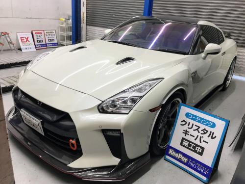 日産 GT-R キーパーコーティング キーパーラボ松山 オートバックス保免店 洗車 松山