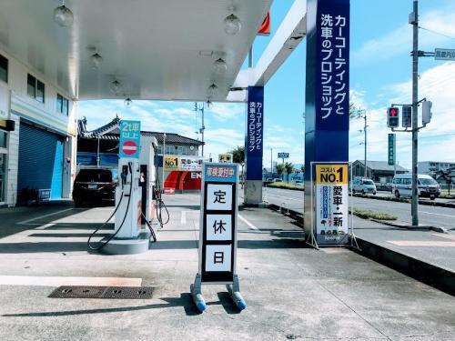 キーパーラボ松山 キーパーコーティング オートバックス保免店