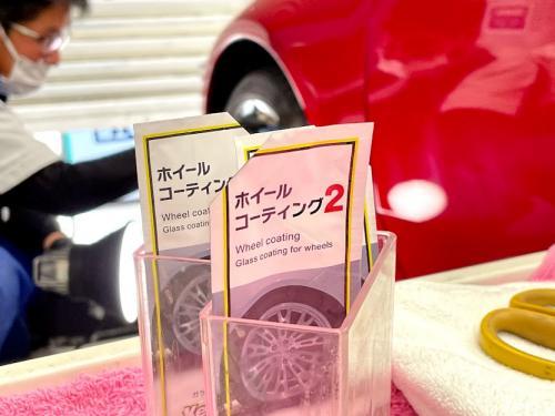 洗車 松山 松前町 キーパーラボ オートバックス セルフ松前SC前給油所 ホイールコーティング2 新車