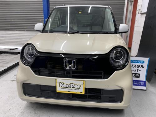 クリスタルキーパー 洗車 松山 新車コーティング キーパーラボと同等のサービスを展開しています。