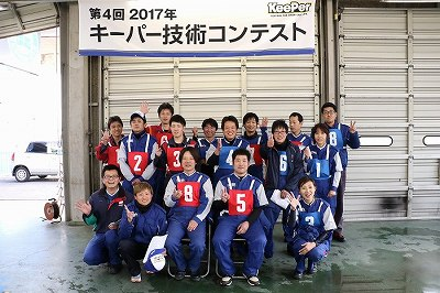 キーパー技術コンテスト キーパーラボ松山