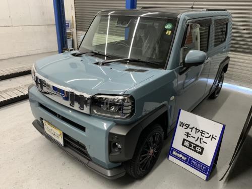洗車 松山市 キーパーラボ松山 キーパーコーティング オートバックス保免店 新車 ダイヤモンドキーパー