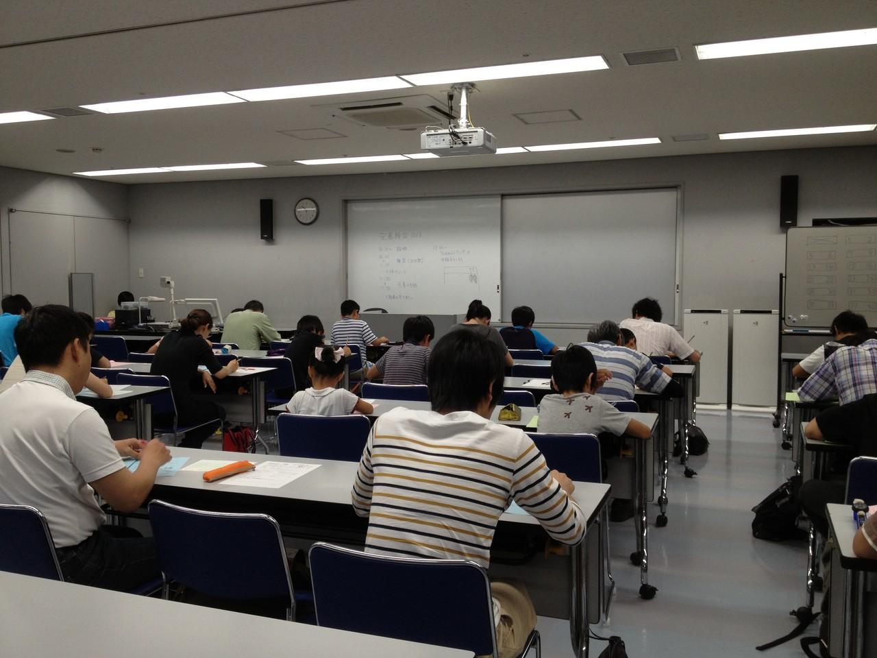 約40名の方が応募してくださいました.始まる直前まで,勉強!!