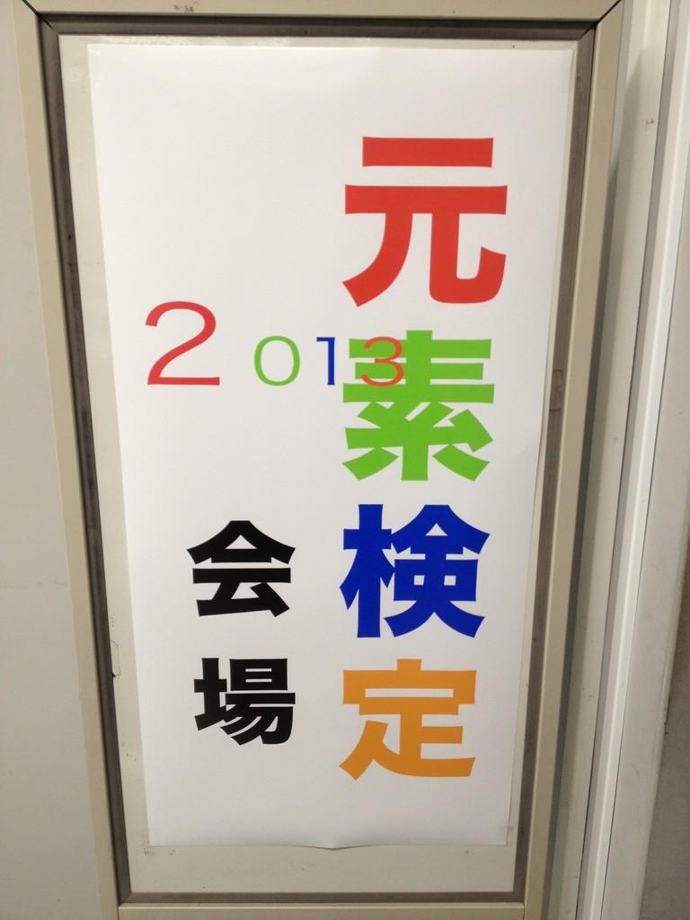 大阪では2回めの開催です