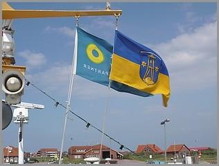 Fahne mit der Inselglocke, Baltrums Wahrzeichen