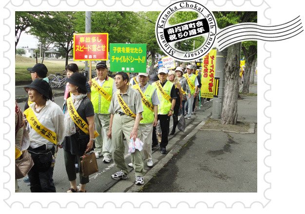 「交通安全パレード」 2015.7