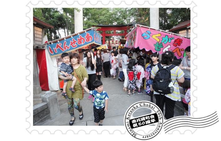 大野稲荷神社「宵宮」2015.8