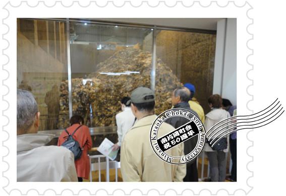 平成27年度「新・清掃工場見学」研修会