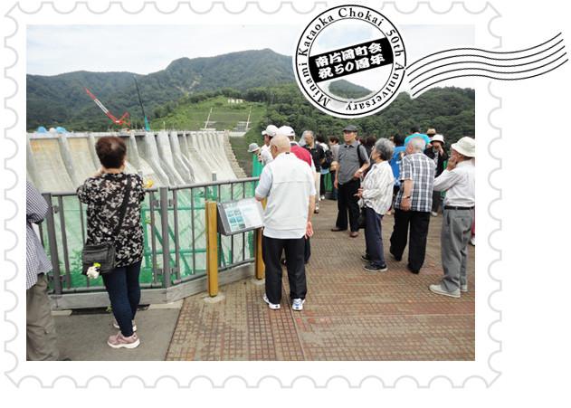 一日レク「津軽ダム」見学 2015.7