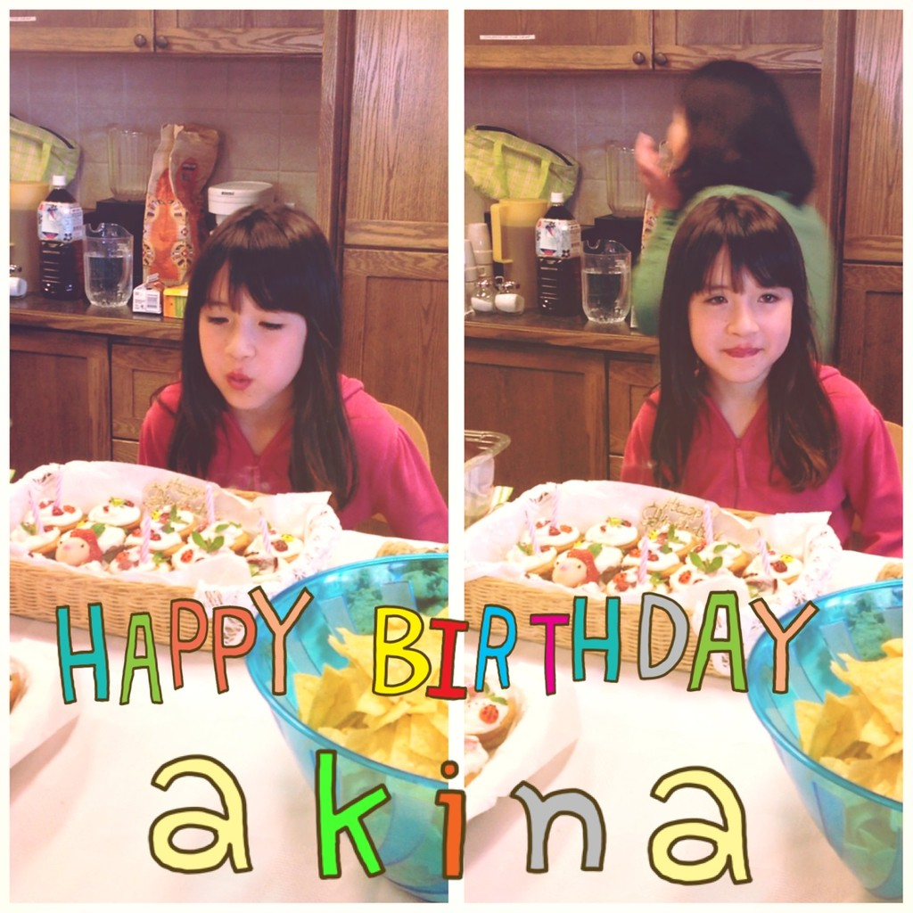 Happy 8th birthday Akina!
