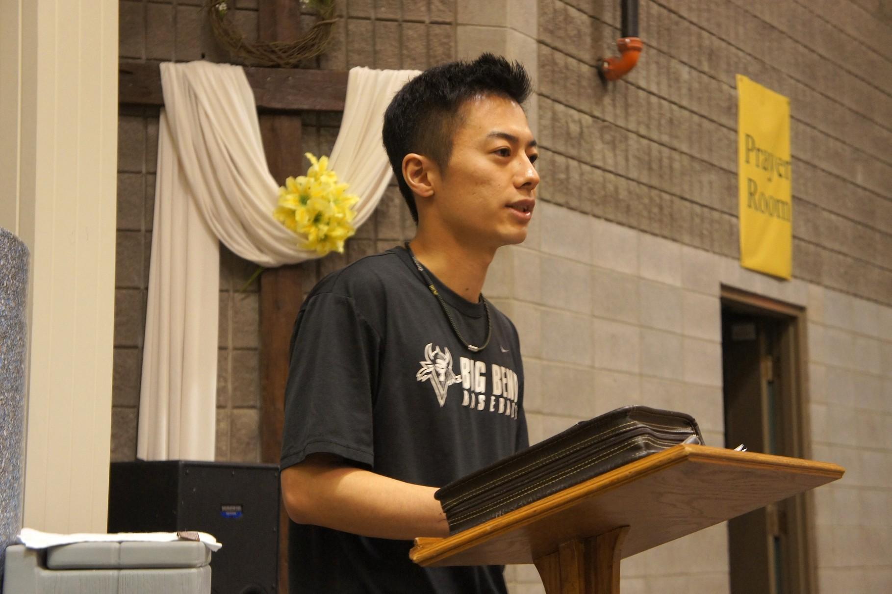 Yuki Koyama Baptism