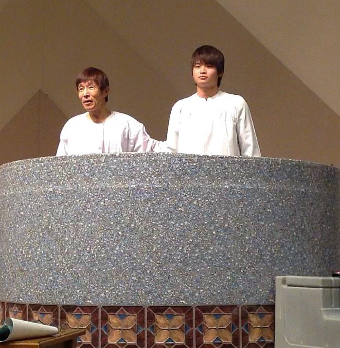 Tatsumi's Baptism