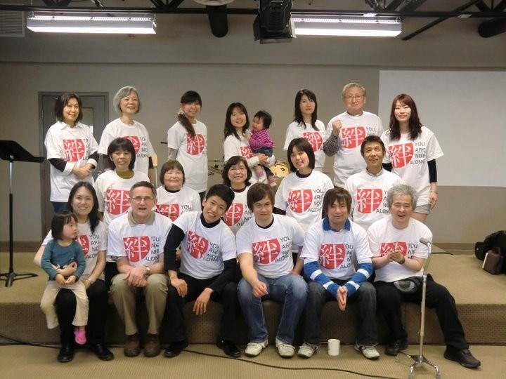 Kizuna T-shirts!