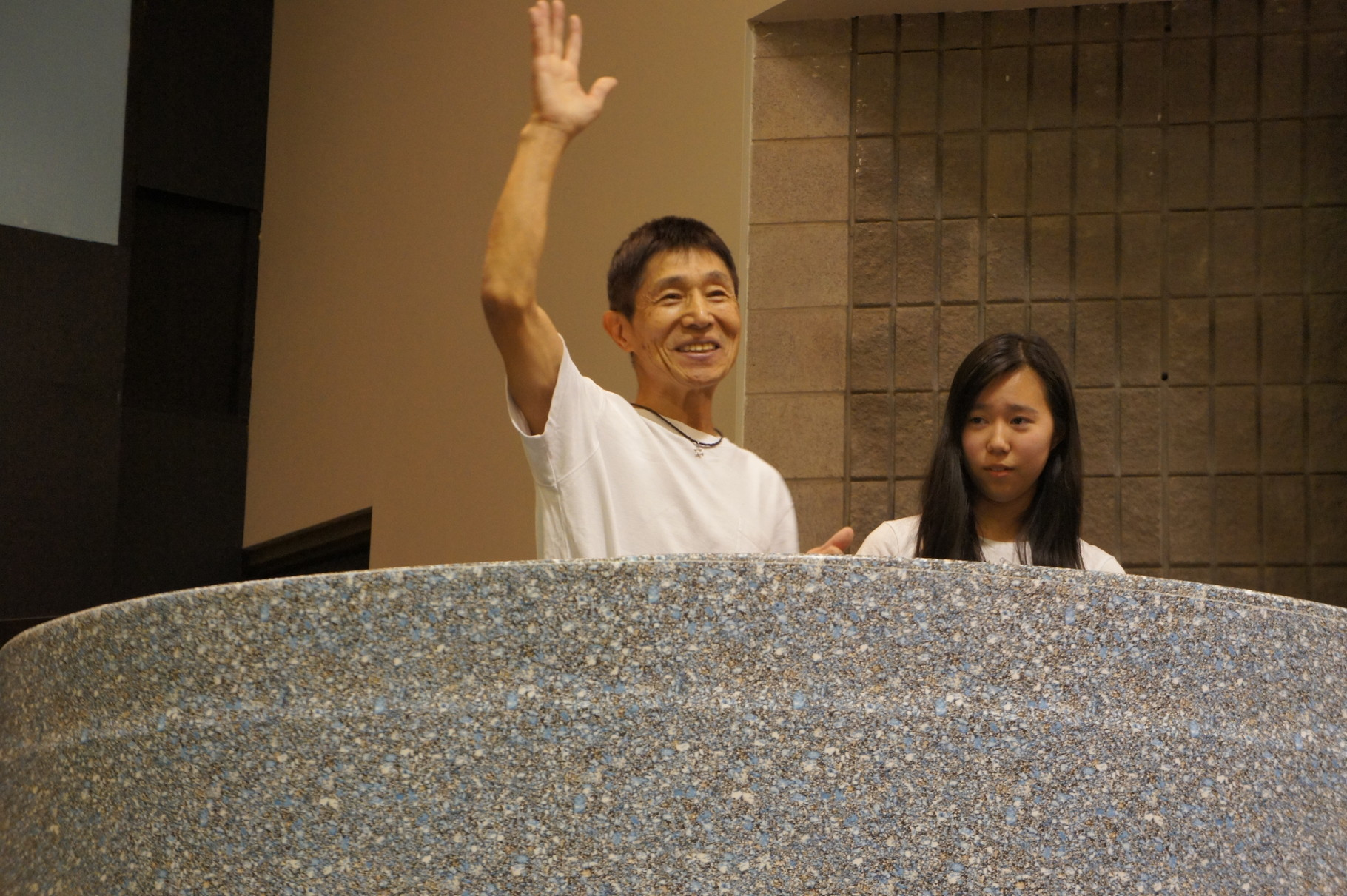 Airi's Baptism