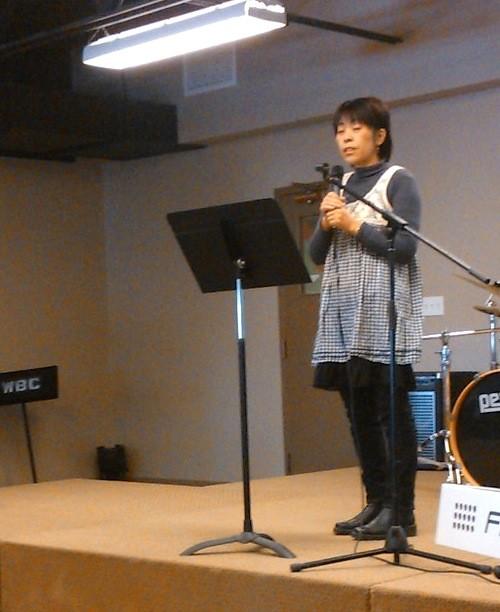 Miyuki's Testimony